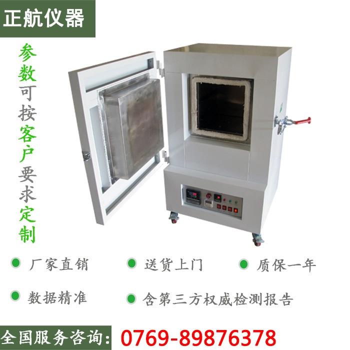 查看高温烤箱的温控器是不是精确